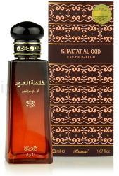 Rasasi Khaltat Al Oudh EDP 50ml
