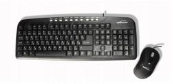 Silverline MMS-4990