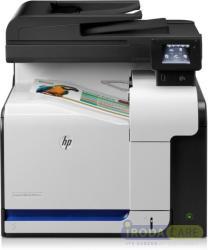 HP LaserJet Pro 500 M570dn (CZ271A)