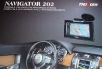 Thunder Navigator 202