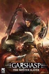 Lace Mamba Garshasp Monster Slayer (PC)