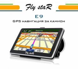 Fly StaR E9