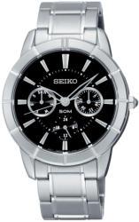 Seiko SKY715