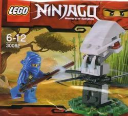 LEGO Ninjago - Ninja Training (30082)