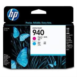 HP C4901AE
