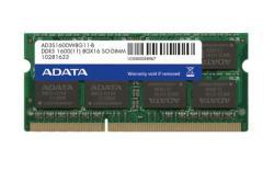 ADATA 4GB DDR3 1600MHz AD3S1600W4G11-B