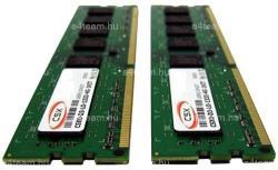 CSX 4GB (2x2GB) DDR3 1600MHz CSXOD3LO16004GB2KIT