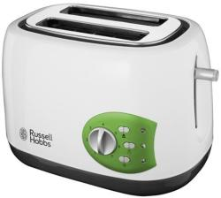 Russell Hobbs 19640-56 Kitchen Collection (KHKGR012)