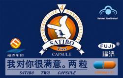 Satibo Two kapszula 4db