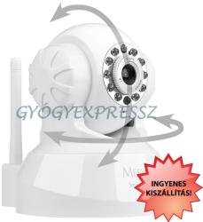 Medisana Smart Baby (52345)