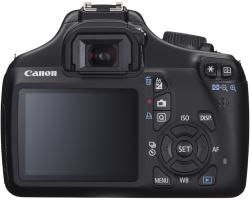 Canon EOS 1100D + 18-55mm III + 75-300mm (AC5161B045AA)