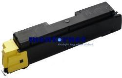 Compatibil Kyocera TK-580Y Yellow