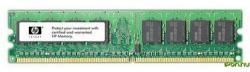HP 16GB 1x16GB DDR3-1600MHz 672631-B21