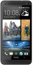 HTC One 32GB 801e