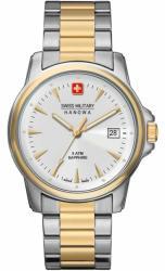 Swiss Military Hanowa Recruit 06-5044