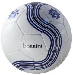 Bossini Trainer