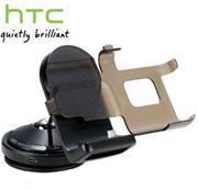 HTC CU S600