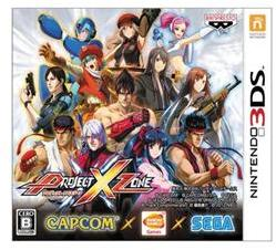 Namco Bandai Project X Zone (3DS)