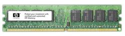 HP 8GB DDR3 1600MHz 690802-B21
