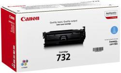 Canon CRG-732C Cyan 6262B002