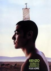 Kenzo Jungle Homme (Zebra) EDT 100ml Tester