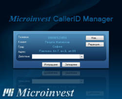 Microinvest CallerID Manager