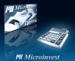 Microinvest Делта