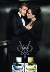 David Beckham Intimately Yours EDT 15ml