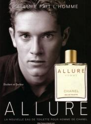 CHANEL Allure Homme EDT 150ml Tester