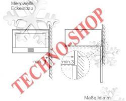 Bosch HMT85MR63