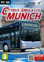 Aerosoft City Bus Simulator Munich (PC)