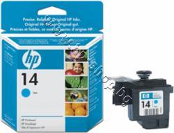 HP C4921AE