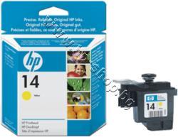 HP C4923AE