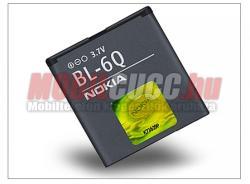 Nokia Li-Ion 970 mAh BL-6Q