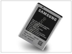 Samsung Li-Ion 1300 mAh EB464358VU