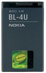 Nokia Li-Ion 1000 mAh BL-4U