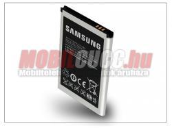 Samsung Li-Ion 1500 mAh EB504465VU