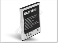 Samsung Li-Ion 2100 mAh EB-L1G6LLUC