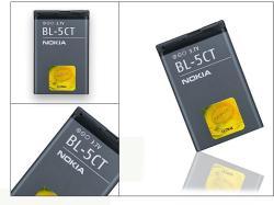 Nokia Li-Ion 1050 mAh BL-5CT