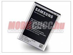 Samsung Li-Ion 1750 mAh EB-L1F2HVU