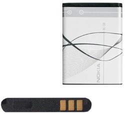 Nokia Li-ion 890mAh BL-5B