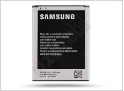 Samsung Li-Ion 3100 mAh EB595675LU
