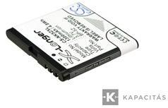 Utángyártott Nokia Li-Ion 1300 mAh BP-5Z
