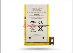 Apple Li-Ion 1200 mAh 616-0435