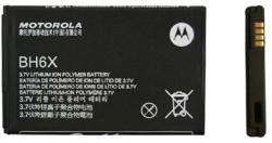 Motorola Li-ion 1880 mAh BH6X