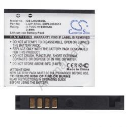 Utángyártott LG Li-Ion 800 mAh LGIP-570A