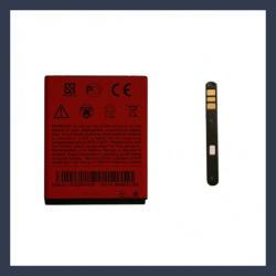 HTC Li-ion 1230 mAh BA S850
