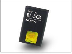 Nokia Li-ion 800mAh BL-5CB