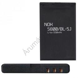 Utángyártott Nokia Li-Ion 1350 mAh BL-5J