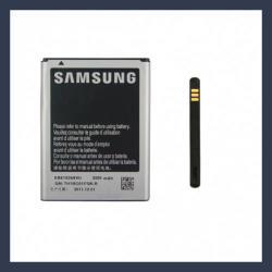 Samsung Li-Ion 2500 mAh EB615268VU